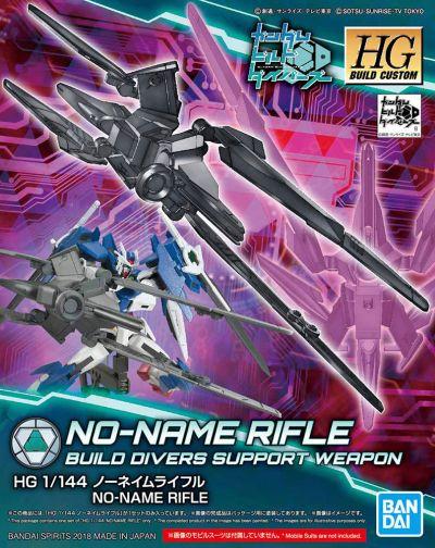 HGBC No-Name Rifle