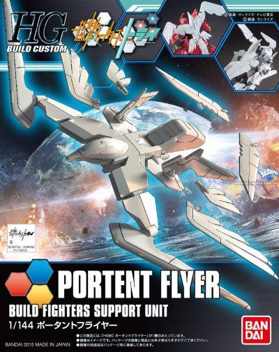 HGBC Portent Flyer