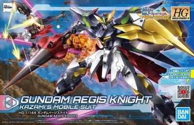 HGBD:R Gundam Aegis Knight