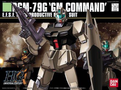 HGUC RGM-79G GM Command