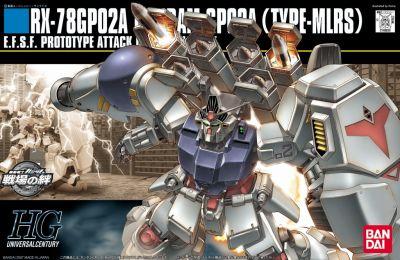 HGUC RX-78GP02 Gundam GP02 Type MLRS
