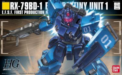 HGUC RX-79BD-1 Blue Destiny Unit 1