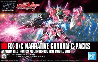 HGUC RX-9/C Narrative Gundam C-Packs