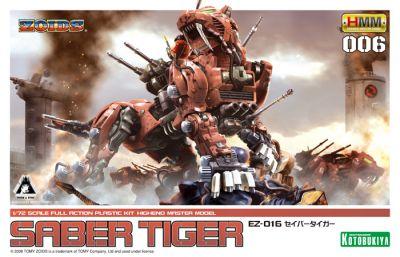 HMM Zoids EZ-016 Saber Tiger (Marking Plus Ver.)