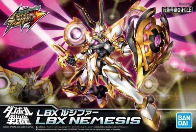 LBX Hyper Function 004 Nemesis (Lucifer)