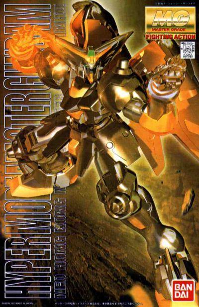 MG GF13-001NHII Hyper Mode Master Gundam