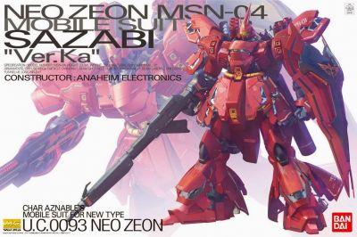 MG MSN-04 Sazabi Ver.Ka