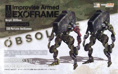 MODEROID 1/35 Improvised Armed EXOFRAME (2 Model Set)