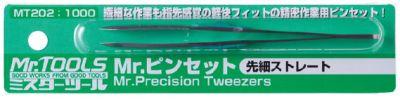 Mr. Precision Tweezer