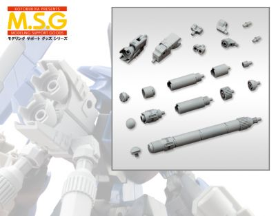 MSG MJ04 Mecha Supply 04 Propellant Tank Type Round