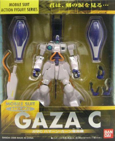 MSIA Gaza-C (Haman Karn Custom)