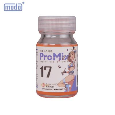 PM-017 Flesh Effect 20ml