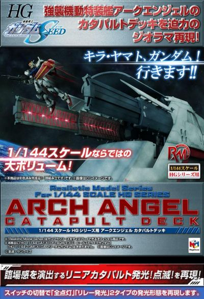 Realistic Model 1/144 Arch Angel Catapult Deck