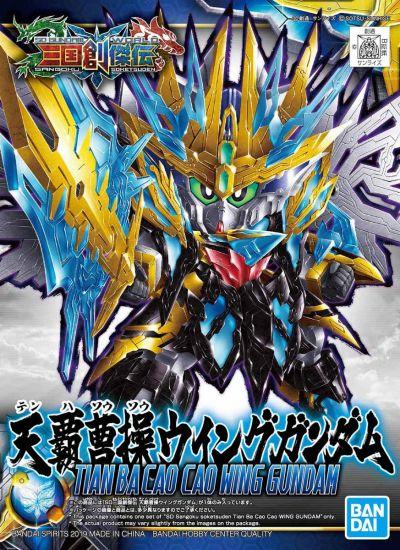 SD Sangoku Soketsuden 29 TienBa CaoCao Wing Gundam