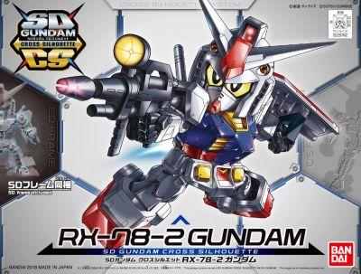 SD Gundam Cross Silhouette RX-78-2 Gundam