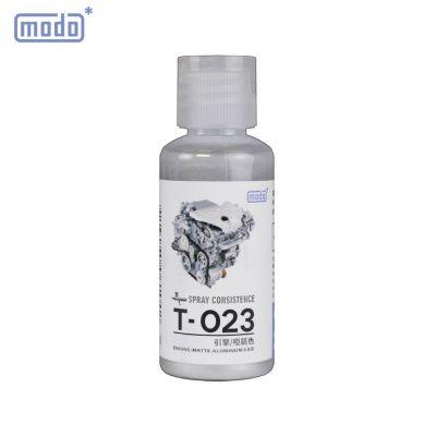T-023 Engine / Matte Aluminum (Spray Consistence) 30ml