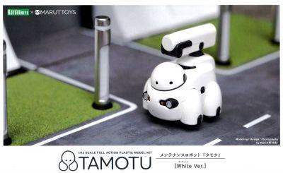 TAMOTU [White Ver.]