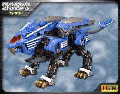 HMM Zoids RZ-028 Blade Liger AB