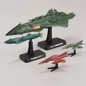 1/1000 Garmillas Warship Set 3