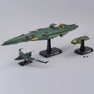 1/1000 Garmillas Warship Set 4