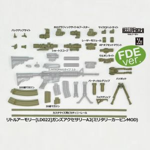 1/12 Little Armory (LD022) Guns Accessories (Military Carbine Mod)