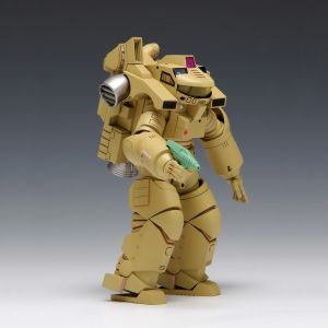 1/20 Powered Suit (Local Battle Type)