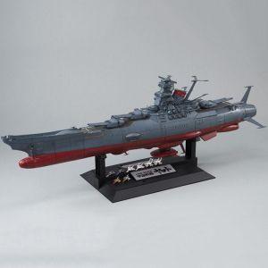 1/500 Space Battleship Yamato 2199 (New)
