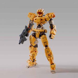 30MM eEXM-17 Alto (Yellow)