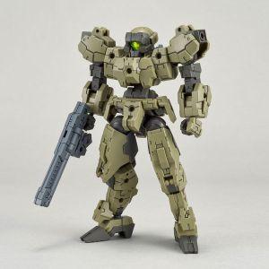 30MM eEXM-21 Rabiot (Green)