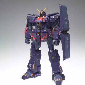 GFFMC Psycho Gundam MK-II Neo Zeon Ver. Metal Composite