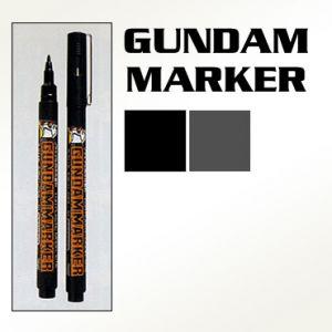 Brush Type Gundam Marker for Panel Lines