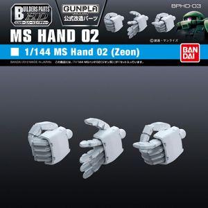 Builders Parts HD-03 1/144 MS Hand 02 (Zeon)
