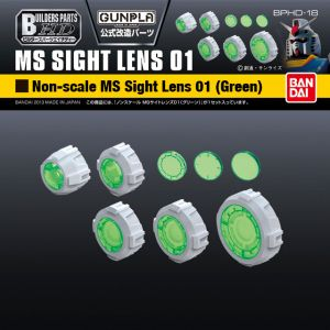 Builders Parts HD-18 MS Sight Lens 01 (Green)