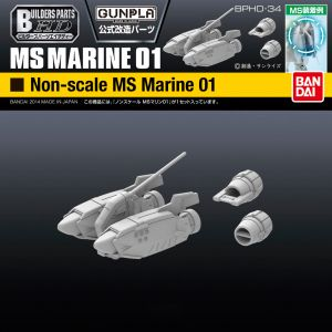 Builders Parts HD-34 MS Marine 01