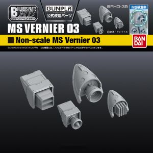 Builders Parts HD-35 MS Vernier 03