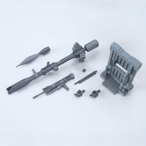 Builders Parts System Weapon 010