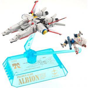 Cosmo Fleet Collection Mobile Ship Albion