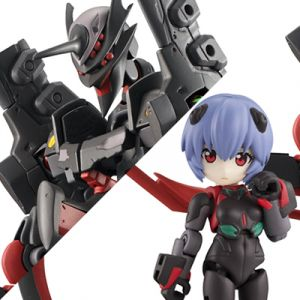 Desktop Army Evangelion Movie Ver. Ayanami Rei & First Adams Vessel