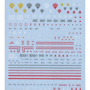 GD-38 HGUC Zeon Mobile Suit 3 Decal