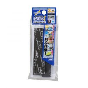 GH-KS3-P1000 Sanding Sponge P1000 3mm (5 pieces)