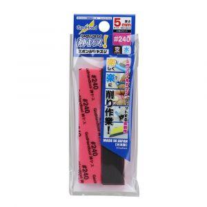GH-KS5-P240 Sanding Sponge P240 5mm (4 pieces)