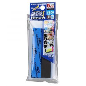 GH-KS5-P800 Sanding Sponge P800 5mm (4 pieces)