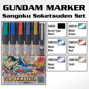 GMS100C Gundam Marker Sangoku Soketsuden Set (Set of 6)