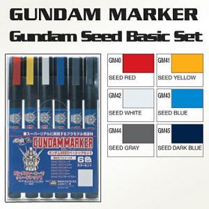 GMS109 Gundam Marker Seed Basic Set (set of 6)