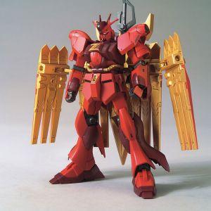 HGBD:R Nu-Zeon Gundam