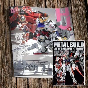 Hobby Japan Magazine March 2020