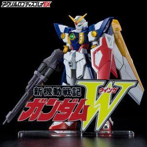 Logo Display Gundam Wing