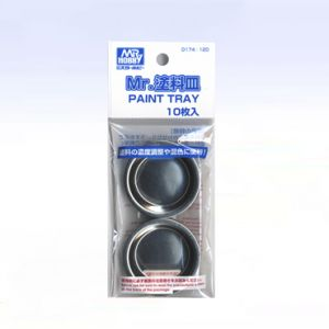 Mr. Paint Tray (10 trays)