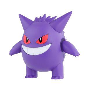 Pokémon Model Kit Gengar