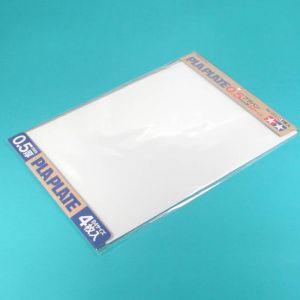 Tamiya Pla-Plate B4 Size (0.3mm) 5pc